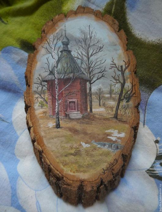 """Пейзаж ручной работы. Ярмарка Мастеров - ручная работа. Купить """"Часовня"""" картина на спиле дерева. Handmade. Коричневый, дерево, природа"""