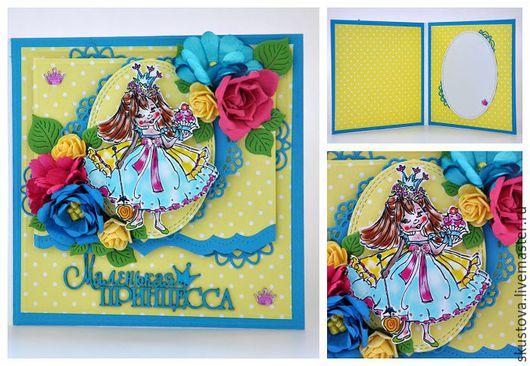"""Детские открытки ручной работы. Ярмарка Мастеров - ручная работа. Купить Открытка для девочки """"Маленькая принцесса"""". Handmade. Желтый, принцесса"""