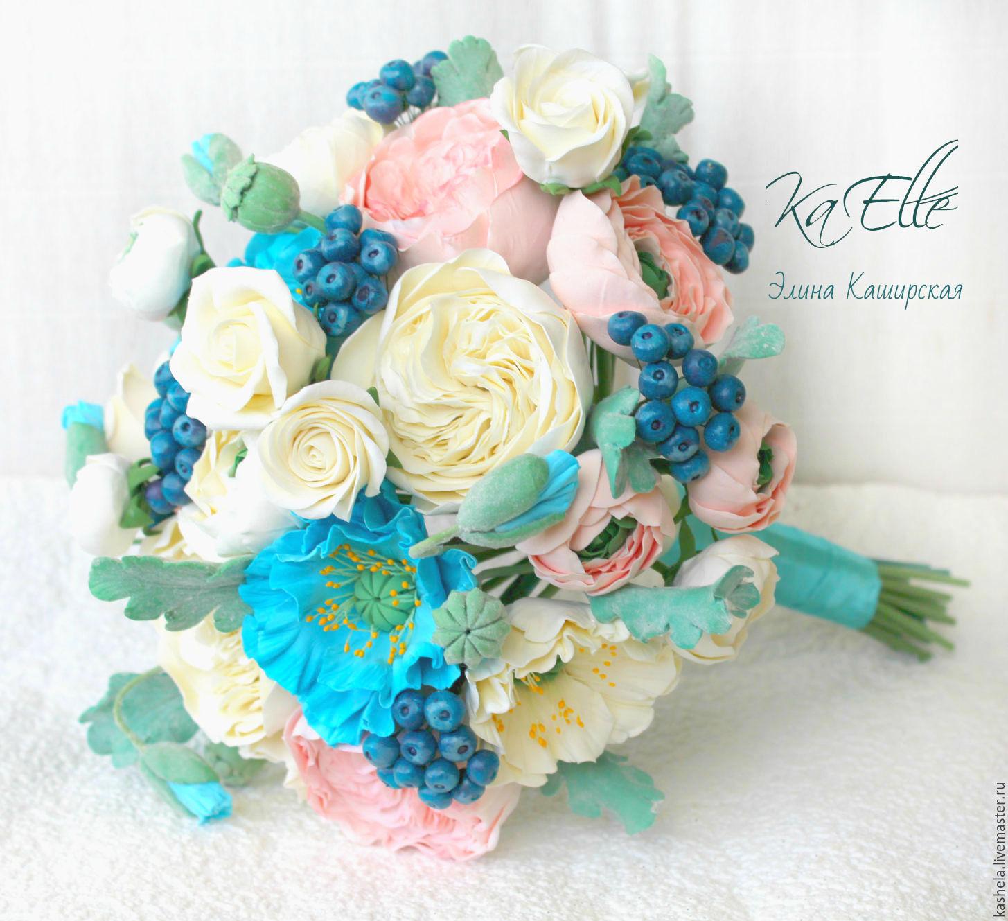 Букет цветов бирюзовый