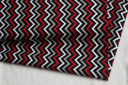 Шитье ручной работы. Ярмарка Мастеров - ручная работа. Купить Ткань хлопок Зиг-заг (красно-серый). Handmade.