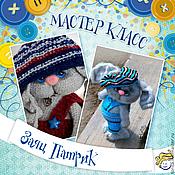 Материалы для творчества handmade. Livemaster - original item Scheme: Master class Hare Patrick. Handmade.