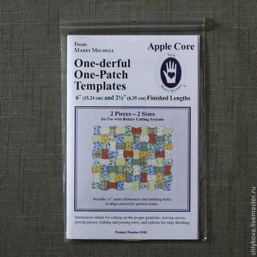 """Шитье ручной работы. Ярмарка Мастеров - ручная работа. Купить Шаблоны """"Apple Core"""". Handmade. Белый, шаблоны, marti michell"""