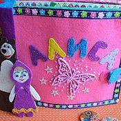 Куклы и игрушки ручной работы. Ярмарка Мастеров - ручная работа Книжка для Алисы с Машей и Медведем на застежке. Handmade.