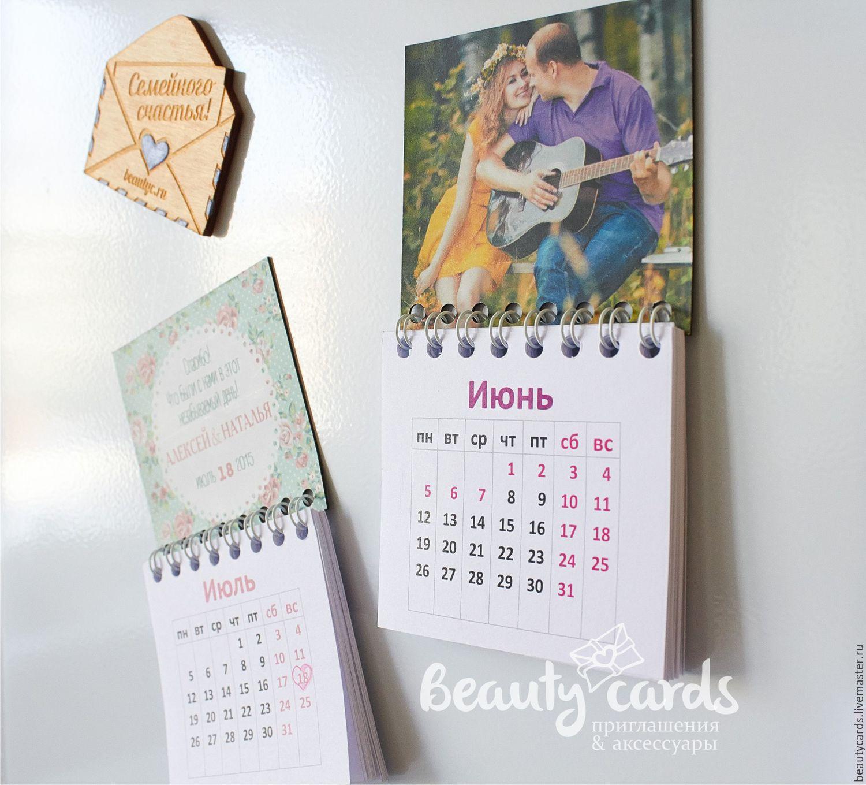 Фото свадебный календарь