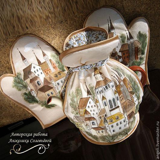 """Кухня ручной работы. Ярмарка Мастеров - ручная работа. Купить """"Старый город"""" Комплект. Handmade. Хранительница, рукавицы, единственный экземпляр"""