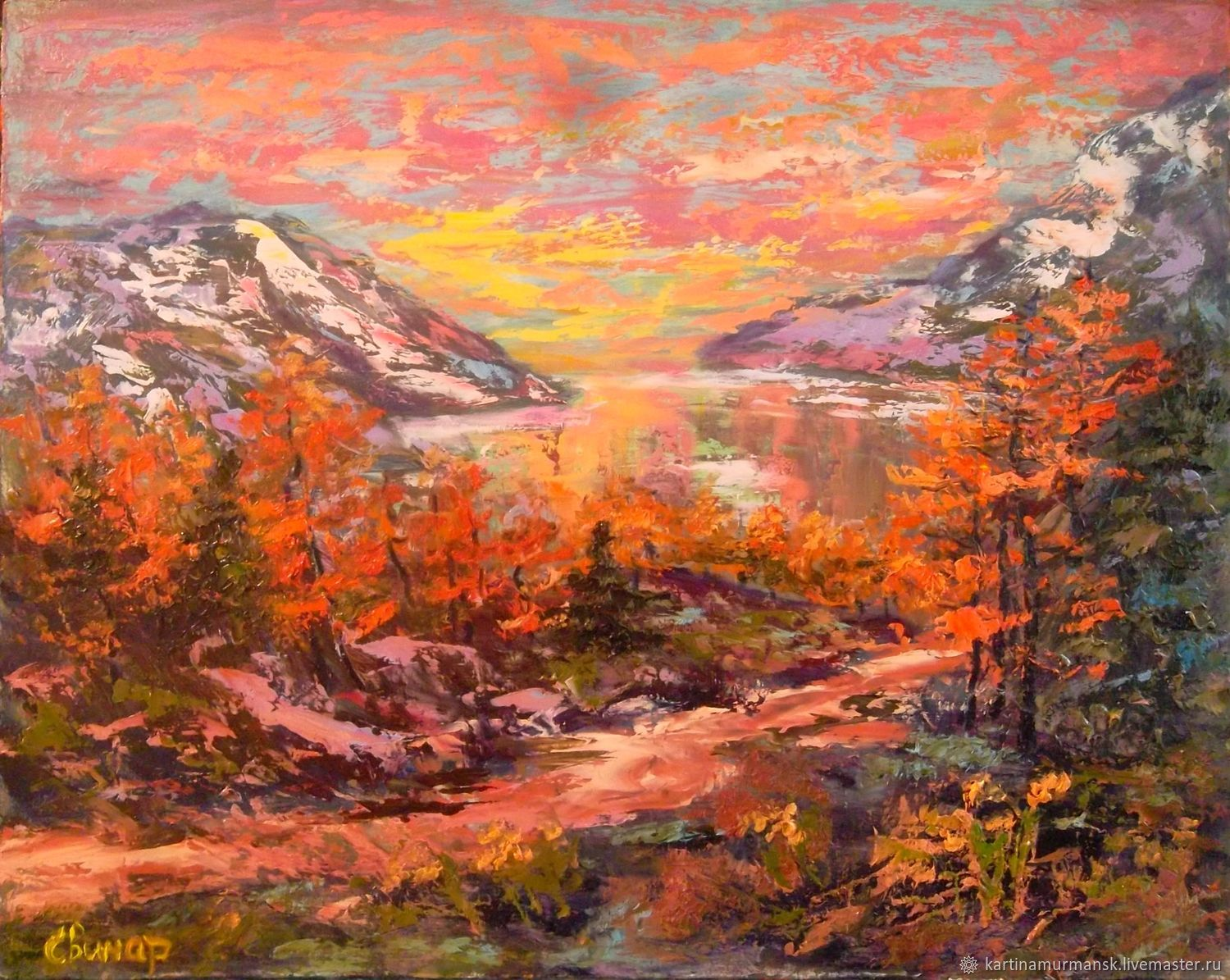 Oil painting 'Somewhere in the Murmansk region', Pictures, Murmansk,  Фото №1