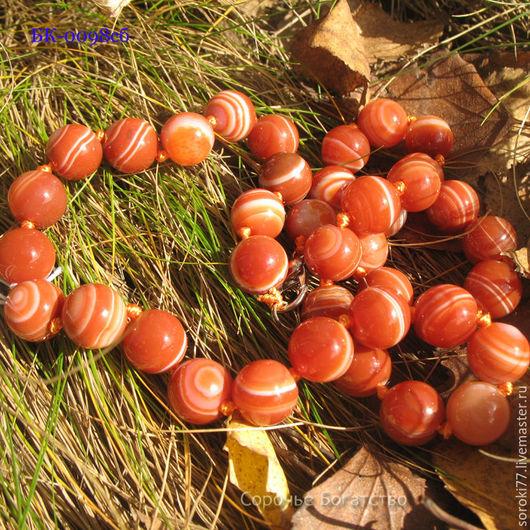 Для украшений ручной работы. Ярмарка Мастеров - ручная работа. Купить Сардоникс карамельный цвет шар гладкий 10 мм. Handmade.