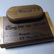 Сувениры и подарки handmade. Livemaster - original item Gift made of wood-flash drive with engraving (memory card). Handmade.