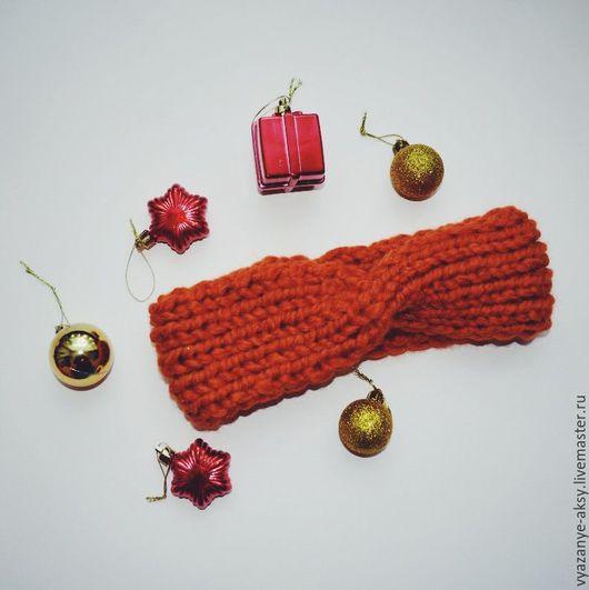 Связанная вручную повязка на голову крупной вязки из альпаки насыщенного цвета спелого апельсина!  Теплая,и что не маловажно, ооочень мягкая! Отличный вариант для осени или зимы!