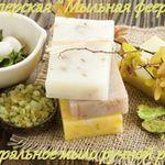 Мыльная феерия - Ярмарка Мастеров - ручная работа, handmade