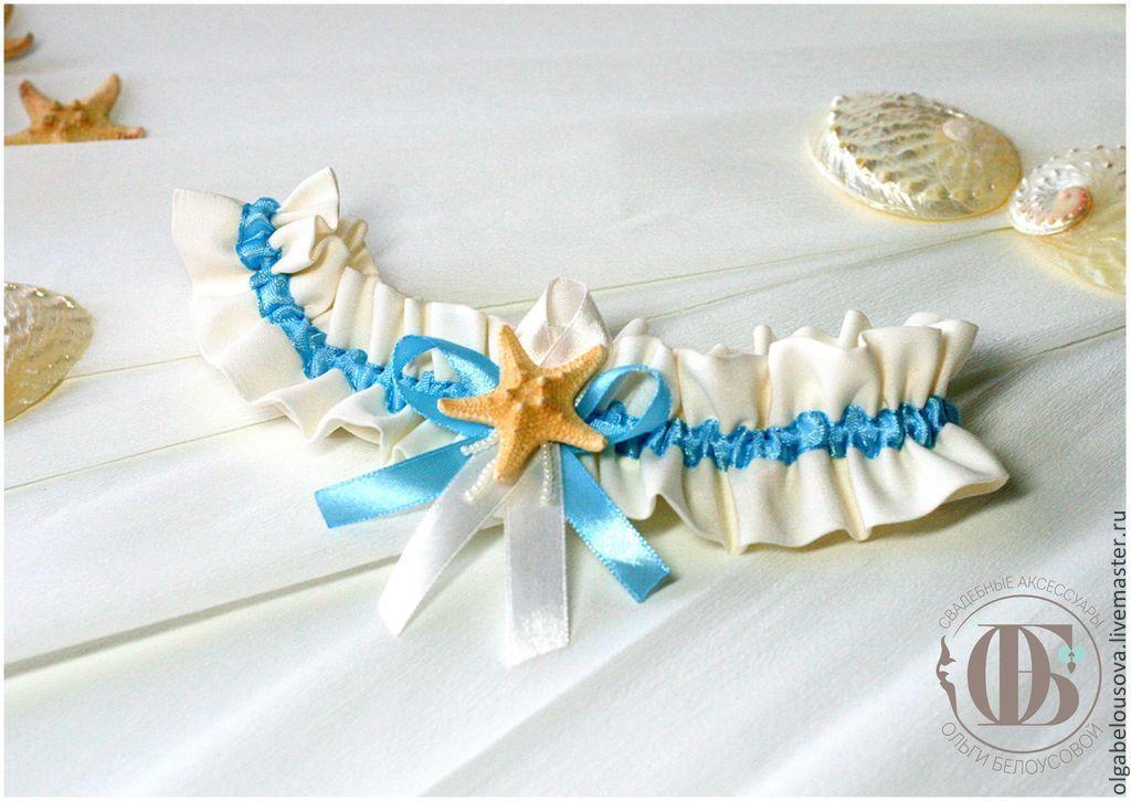 Подвязка  в морском стиле №1 с морской звездой, выполнена из шифона , атласных лент и морской звезды. Могу сделать в другом цвете!