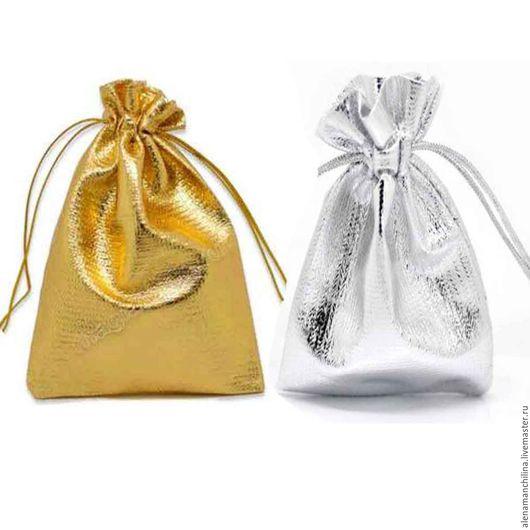 Упаковка ручной работы. Ярмарка Мастеров - ручная работа. Купить Мешочек 7 х 9 см. подарочный, микс, золото или серебр0. Handmade.