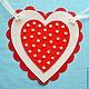 Большое сердце с карманом