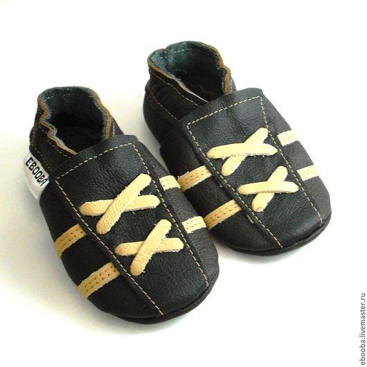 Кожаные чешки тапочки пинетки кроссовки тёмно-коричневые бежевые чёрные ebooba