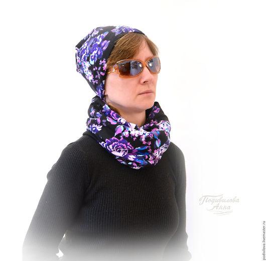 Теплый зимний снуд-шарф труба хомут и шапочка из трикотажа на флисе. Модный стильный снуд шарф.Комплект снуд ,шапка. Шапка шарф женский зимний.Анна Подивилова. Шапочка для девочки.