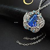 Украшения handmade. Livemaster - original item Starry sky in the forest pendant