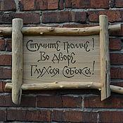 Для дома и интерьера ручной работы. Ярмарка Мастеров - ручная работа интерьерные вывески или таблички. Handmade.