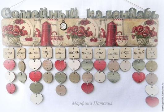 """Календари ручной работы. Ярмарка Мастеров - ручная работа. Купить Календарь семейный """"Red Flowers"""". Handmade. Комбинированный, календарь в подарок"""