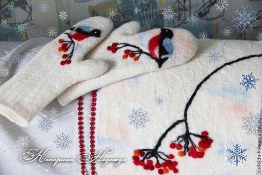 """Варежки, митенки, перчатки ручной работы. Ярмарка Мастеров - ручная работа. Купить Варежки валяные """"Снегири прилетели"""". Handmade. Белый"""