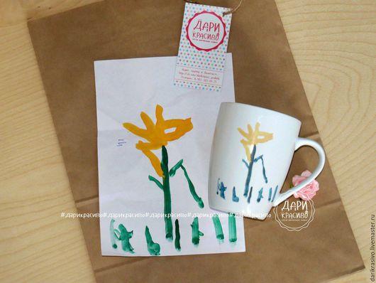 Кружки и чашки ручной работы. Ярмарка Мастеров - ручная работа. Купить Оригинальная кружка с детским рисунком и надписью на дне кружки. Handmade.