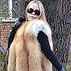 Order Vest of red Fox Siberian. Solid. Zimma. Livemaster. . Vests Фото №3