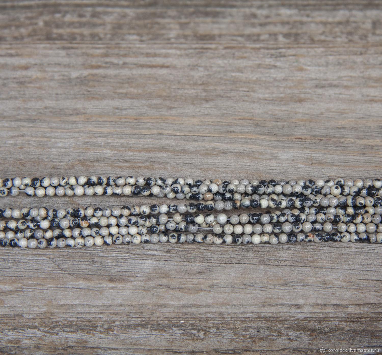 Яшма песочная серая, шарики 2,5 мм, нить, Бусины, Москва,  Фото №1