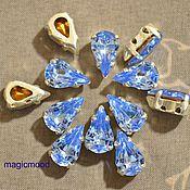 Материалы для творчества ручной работы. Ярмарка Мастеров - ручная работа Стразы капли 10х6 чешские Light sapphire в цапах. Handmade.