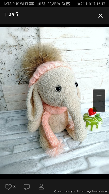 Слоник Тедди, Мягкие игрушки, Санкт-Петербург,  Фото №1