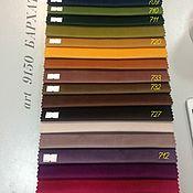 Для дома и интерьера handmade. Livemaster - original item Soft Velvet solid color from 5 meters for sale. Handmade.