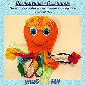 """Куклы и игрушки ручной работы. Ярмарка Мастеров - ручная работа Погремушка """"Весёлый Осьминог"""" (из фетра). Handmade."""