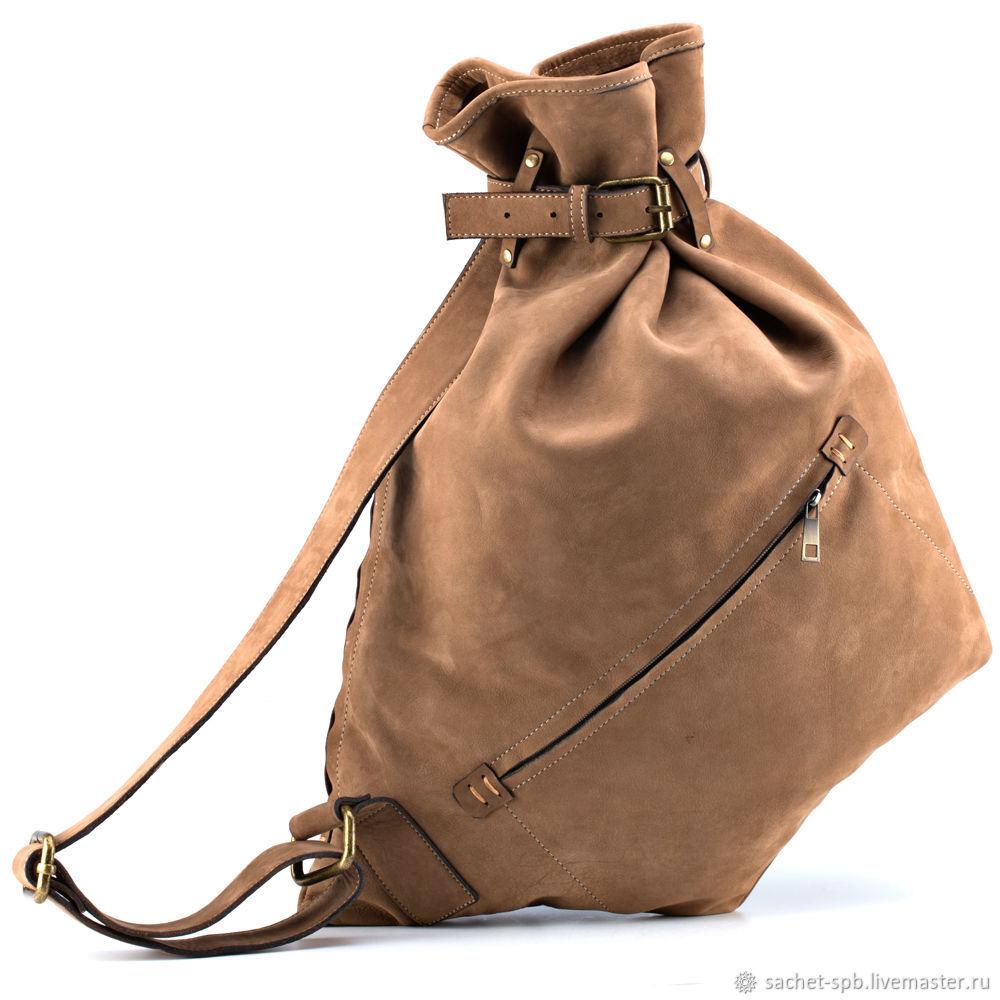 Leather backpack 'Selena' (brown nubuck), Backpacks, St. Petersburg,  Фото №1