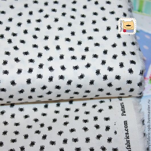 Шитье ручной работы. Ярмарка Мастеров - ручная работа. Купить Ткань для пэчворка Американский хлопок  Паучки (20114). Handmade.