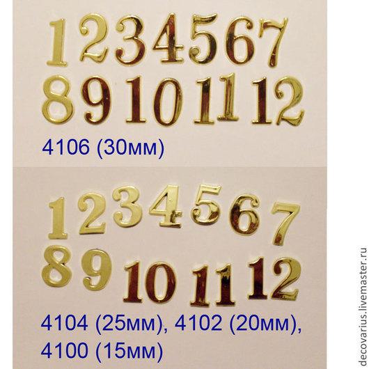 Золотые арабские накладные цифры
