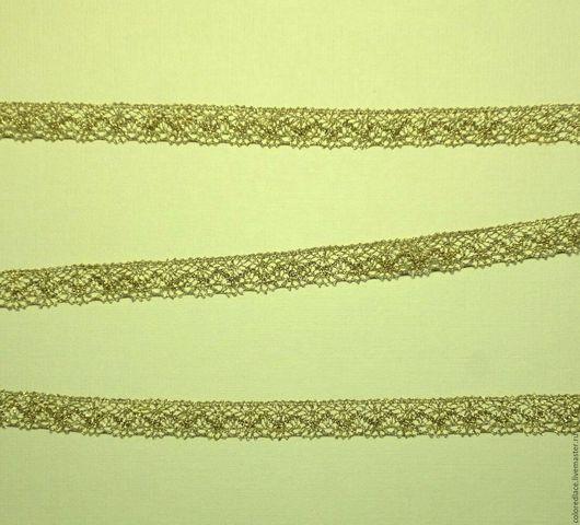 Шитье ручной работы. Ярмарка Мастеров - ручная работа. Купить Золотое тонкое ажурное кружево арт. 11-18. Handmade.