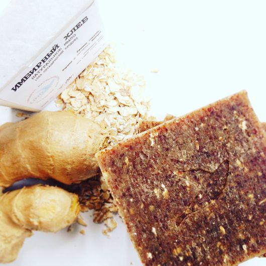 """Мыло ручной работы. Ярмарка Мастеров - ручная работа. Купить """"Имбирный хлеб"""" мыло-скраб с отрубями. Handmade. Коричневый, отруби"""