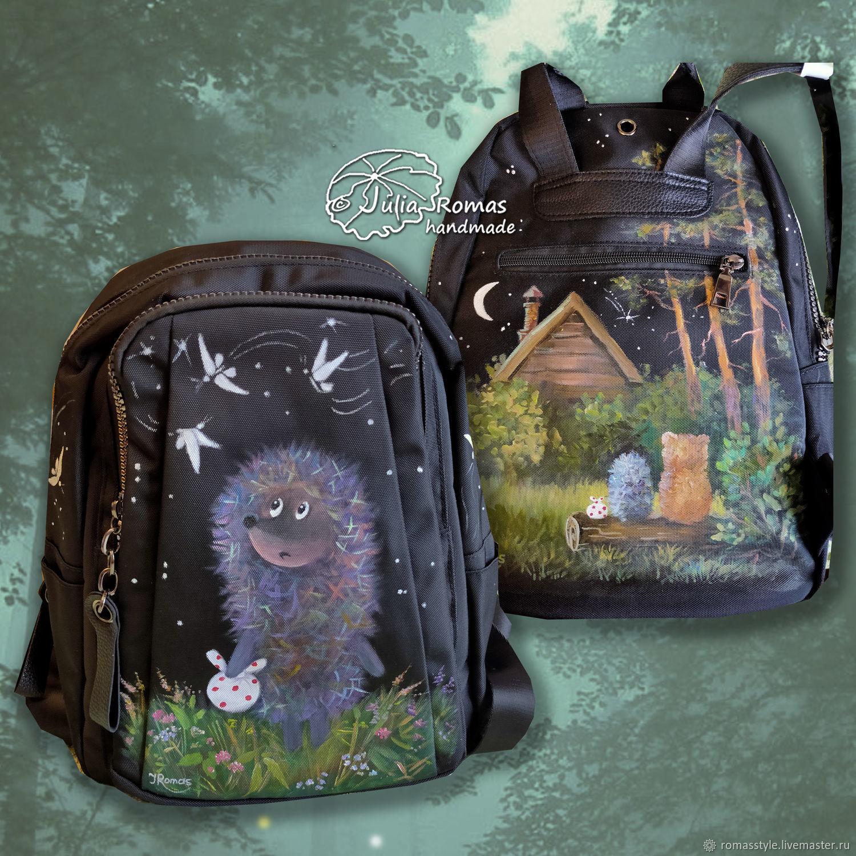 Городской рюкзак с росписью Ежик в тумане и медведь (два ежика), Рюкзаки, Санкт-Петербург,  Фото №1