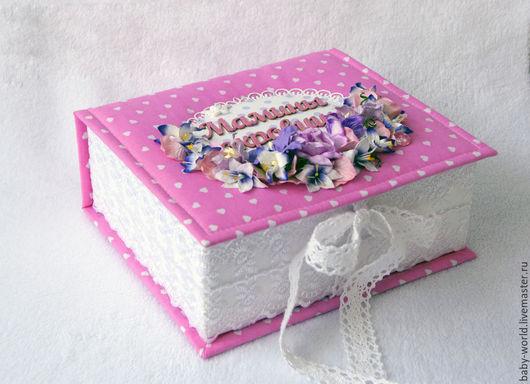 Подарки для новорожденных, ручной работы. Ярмарка Мастеров - ручная работа. Купить Мамины сокровища для девочки. Handmade. Розовый, мамин дневник