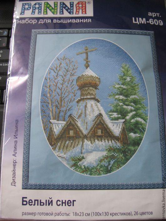 """Вышивка ручной работы. Ярмарка Мастеров - ручная работа. Купить """"Белый снег"""" - Набор для вышивания крестом. Handmade. Комбинированный"""