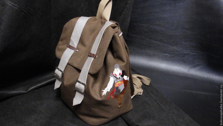 Рюкзак из ассасина рюкзаки демикс купить