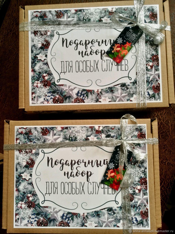 """Новогодний набор """"Открой, когда..."""", Подарочные боксы, Нижний Новгород,  Фото №1"""