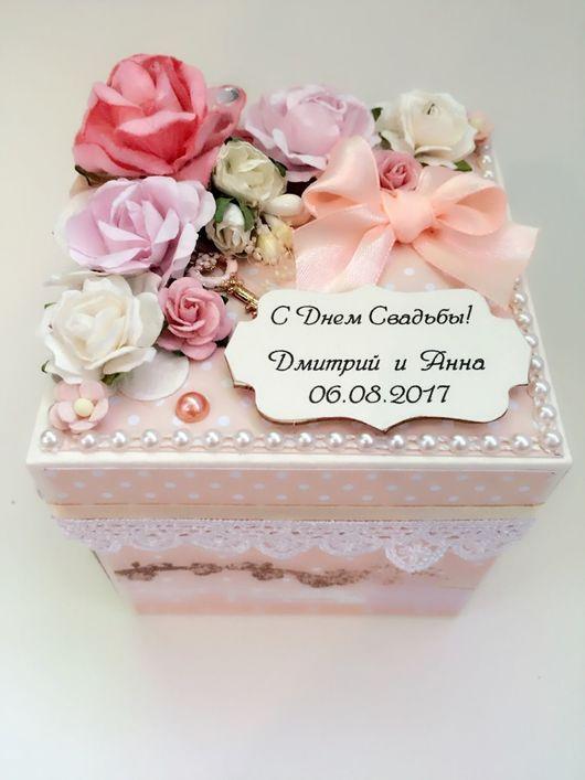 Коробочка с пожеланиями на свадьбу