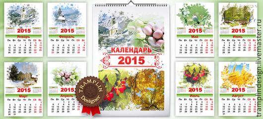 Фото и видео услуги ручной работы. Ярмарка Мастеров - ручная работа. Купить Макет календаря настенного перекидного 13 листов. Handmade.