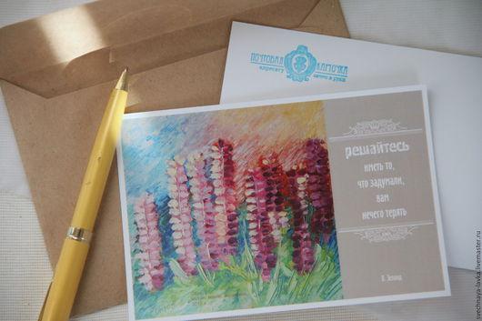 """Открытки на все случаи жизни ручной работы. Ярмарка Мастеров - ручная работа. Купить тёплая открытка """"Решайтесь иметь то, что задумали"""". Handmade."""
