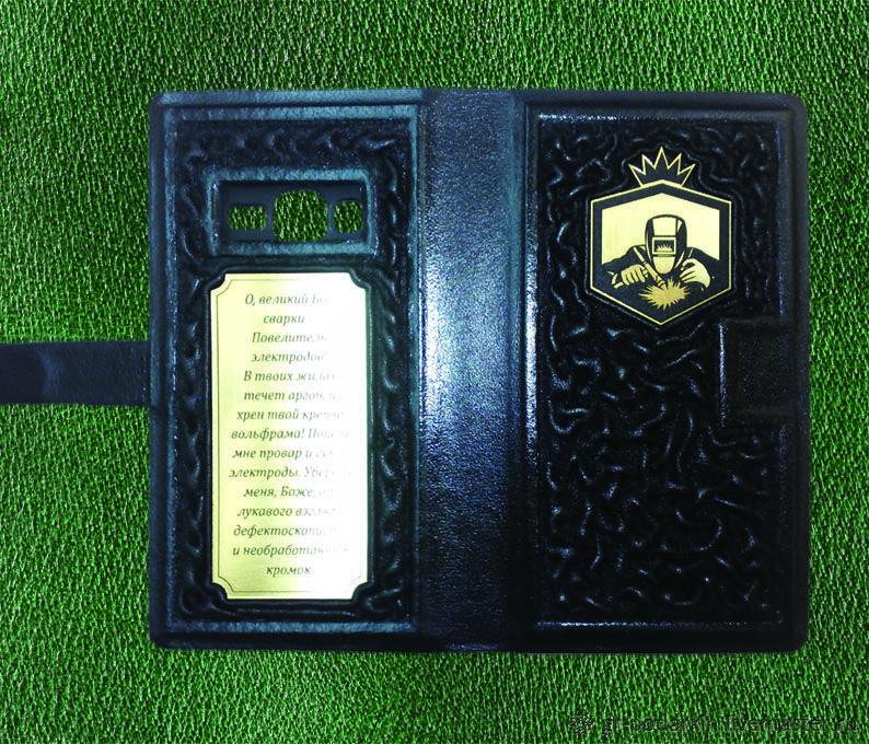 Personal leather phone case, Case, Essentuki,  Фото №1