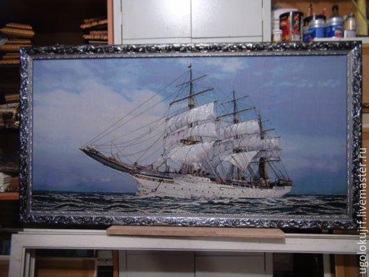 Картина гобелен ПАРУСНИК  с серебрянной и золотой нитью, в багетной раме,  размер 130*70см