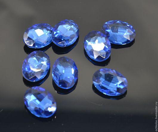 Для украшений ручной работы. Ярмарка Мастеров - ручная работа. Купить Стразы овал 18х13 мм синий. Handmade. Синий