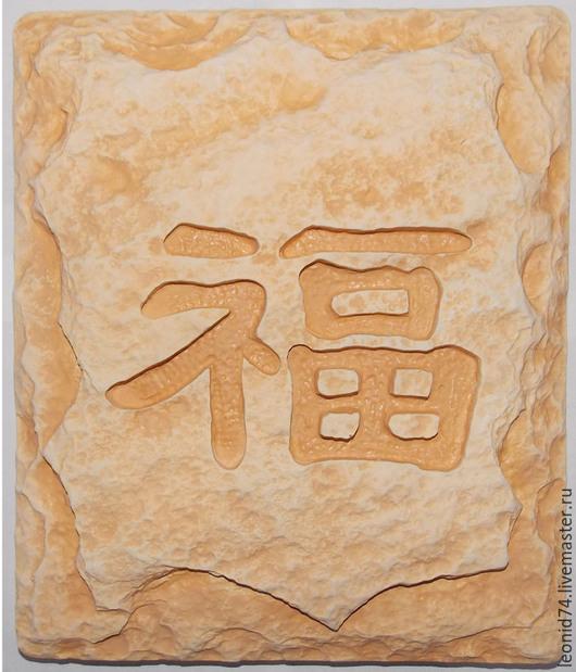 Иероглиф `Счастье` - знак добрых пожеланий. Этот символ пробуждает душевную силу и внутреннюю энергию. Счастье для каждого свое, для кого-то - обрести любовь и семью, для другого - достичь карьерных