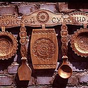 """Для дома и интерьера ручной работы. Ярмарка Мастеров - ручная работа набор деревянных досок """"Донской сувенир"""". Handmade."""