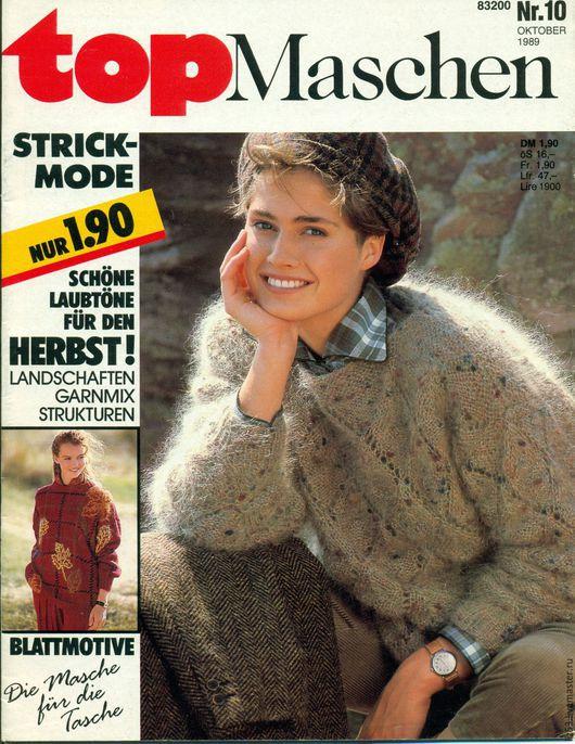 Вязание ручной работы. Ярмарка Мастеров - ручная работа. Купить Top Maschen журнал по вязанию. Handmade. Комбинированный