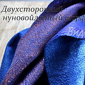 Материалы для творчества handmade. Livemaster - original item Video course Double sided thin felt stole. Handmade.